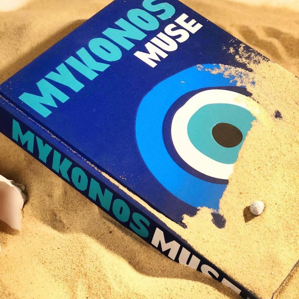 Mykonos Muse Lizy Manola Assouline - Mamic 1970